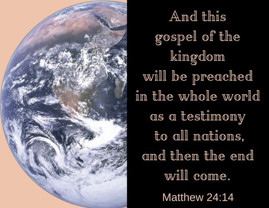 Matthew 24 14