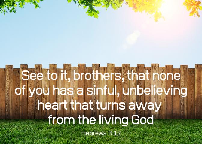 hebrews 3 12